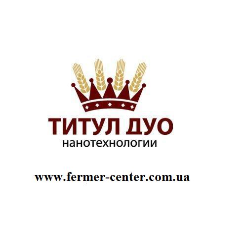 ТИТУЛ ДУО ФУНГИЦИД