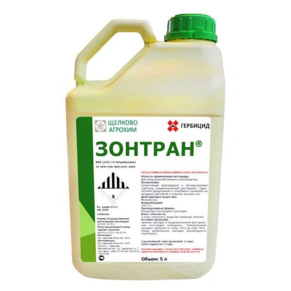 Зонтран гербицид