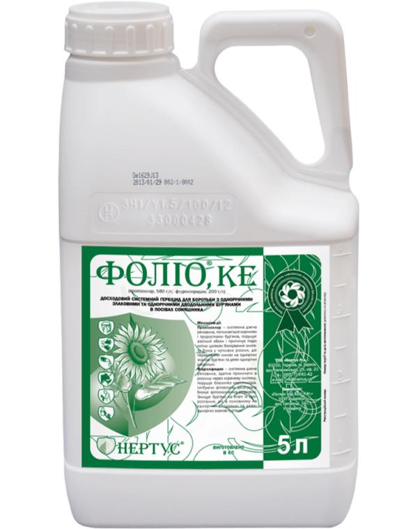 гербицид фолио